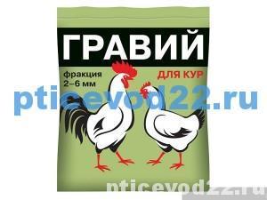 гравий для кур